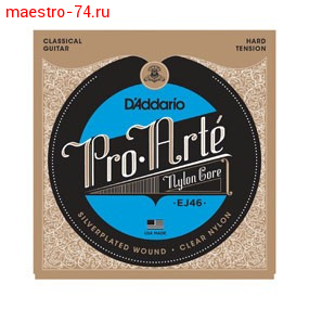Струны D`Addario EJ46 Pro-Arte Nylon, Hard Tension