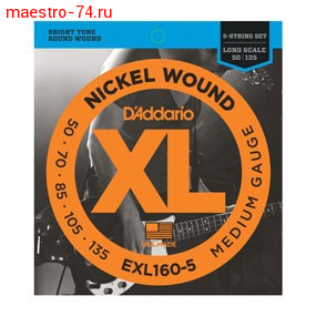 Струны D`Addario EXL160-5 Nickel Wound 5-String Bass, Medium, 50-135, Long Scale