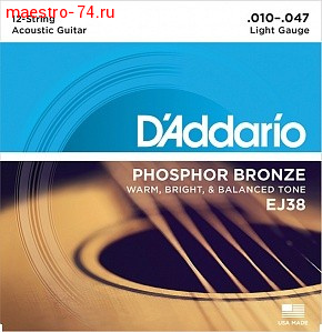 Комплект струн EJ38 Phosphor Bronze, Light, 10-47, D'Addario